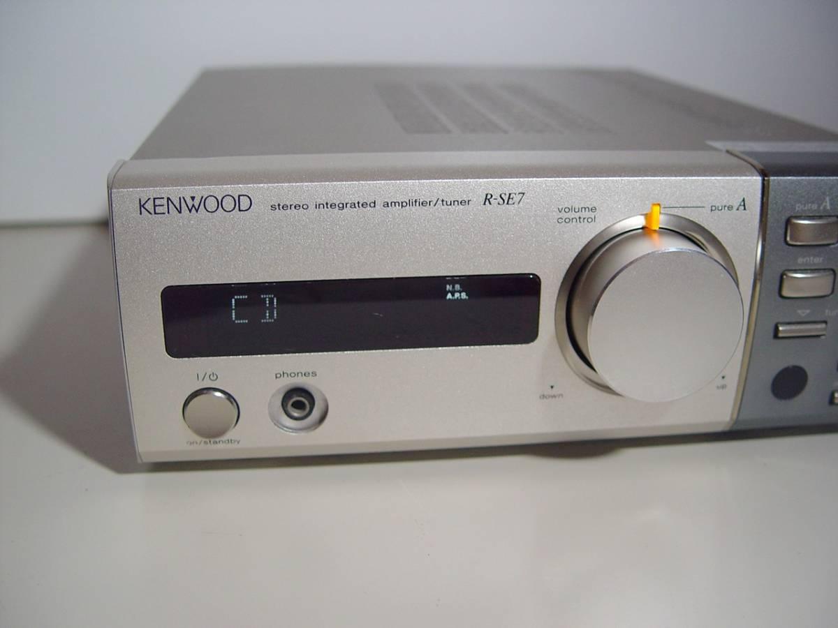 KENWOOD R-SA7 (小型ステレオアンプ)_画像3