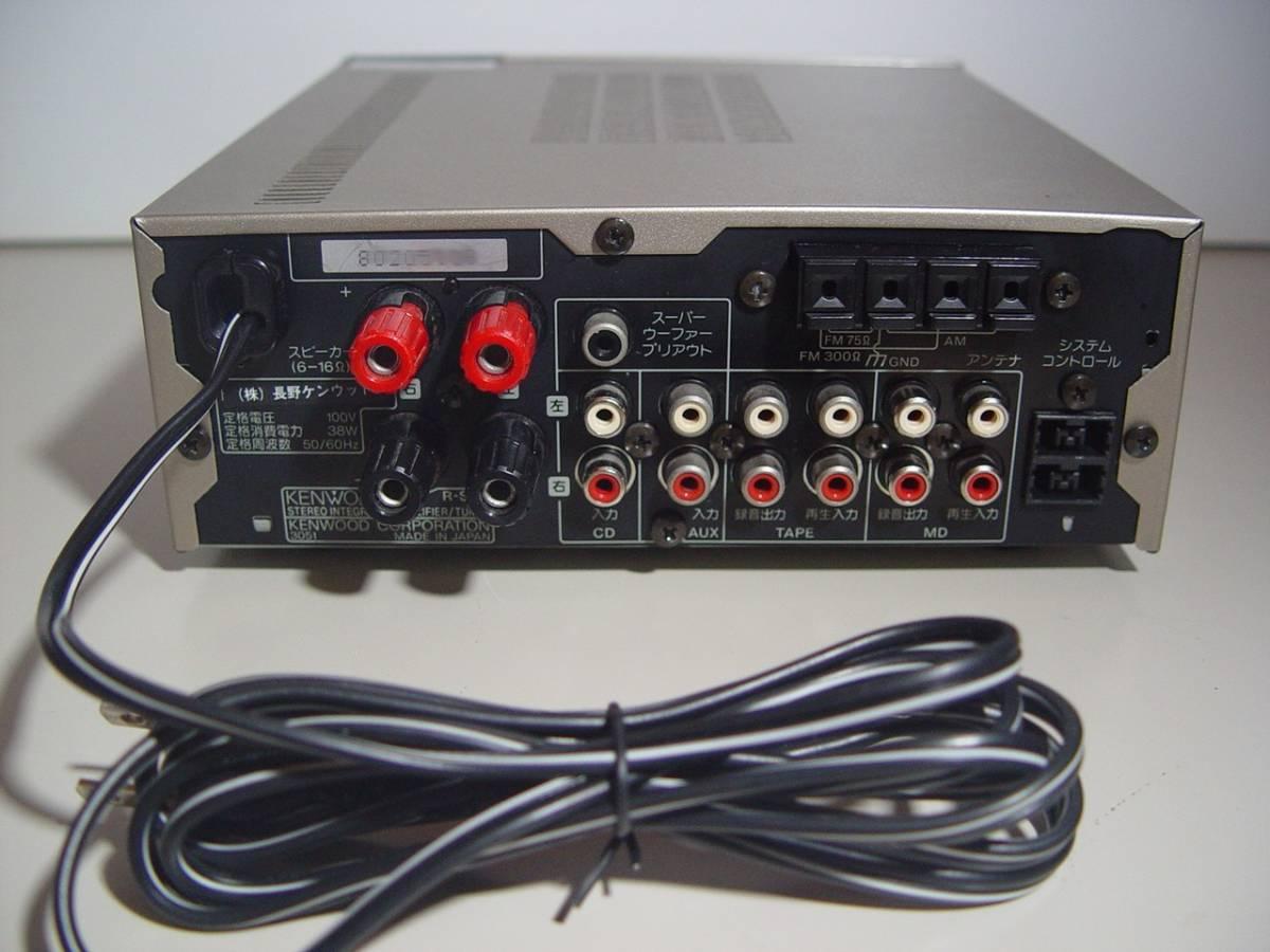 KENWOOD R-SA7 (小型ステレオアンプ)_画像5