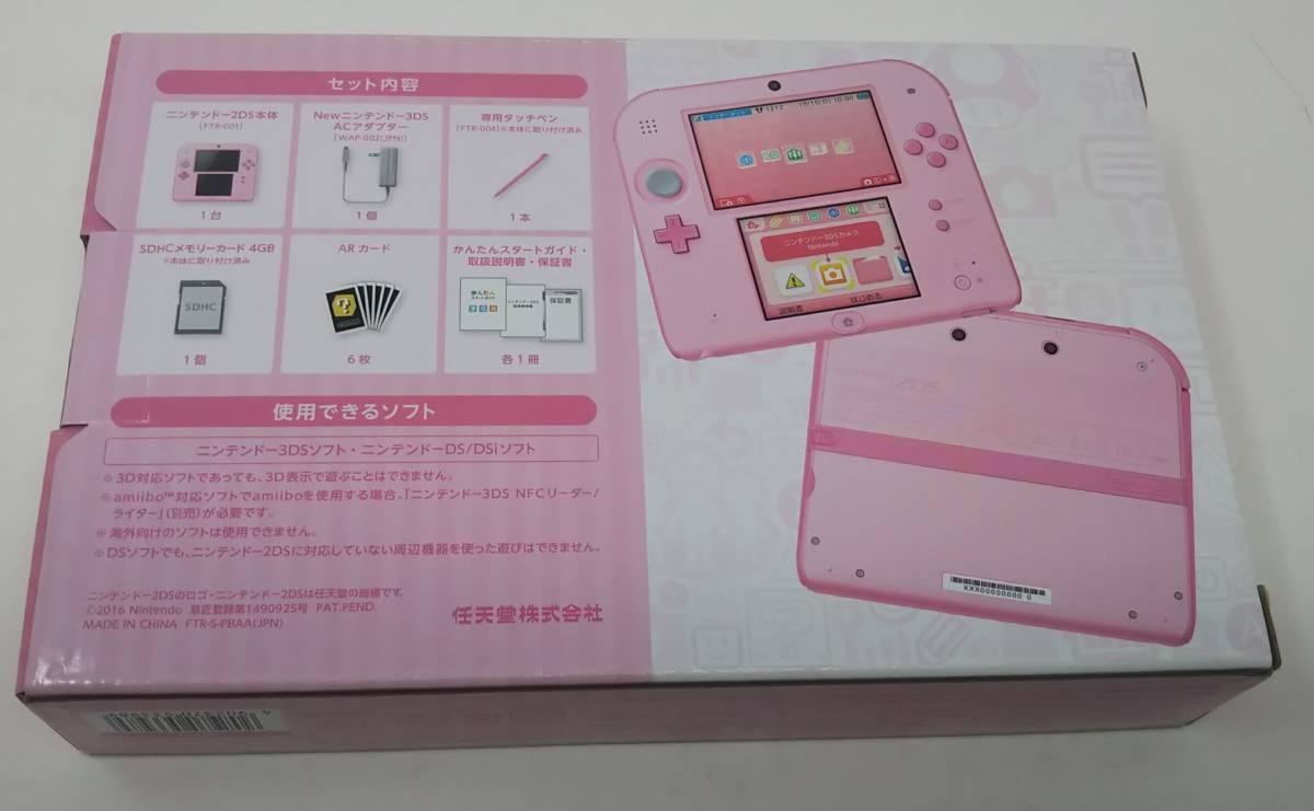 ■新品未使用■ニンテンドー2DS 本体 ピンク_画像2
