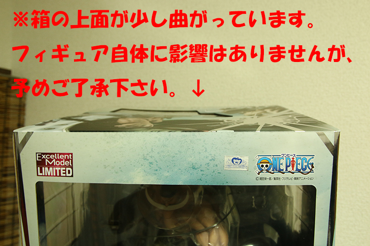 "Portrait.Of.Piratesワンピース""NEO-MAXIMUM"" ""白ひげ""エドワード・ニューゲート_画像5"