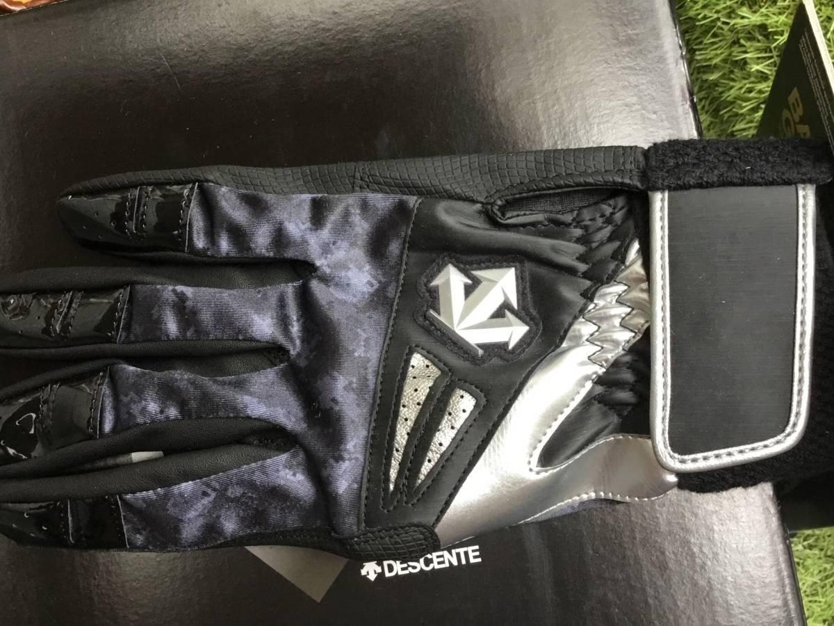 デサントの高品質バッティンググローブカラー ブラック/シルバー両手 L25-26cm(L)_画像8