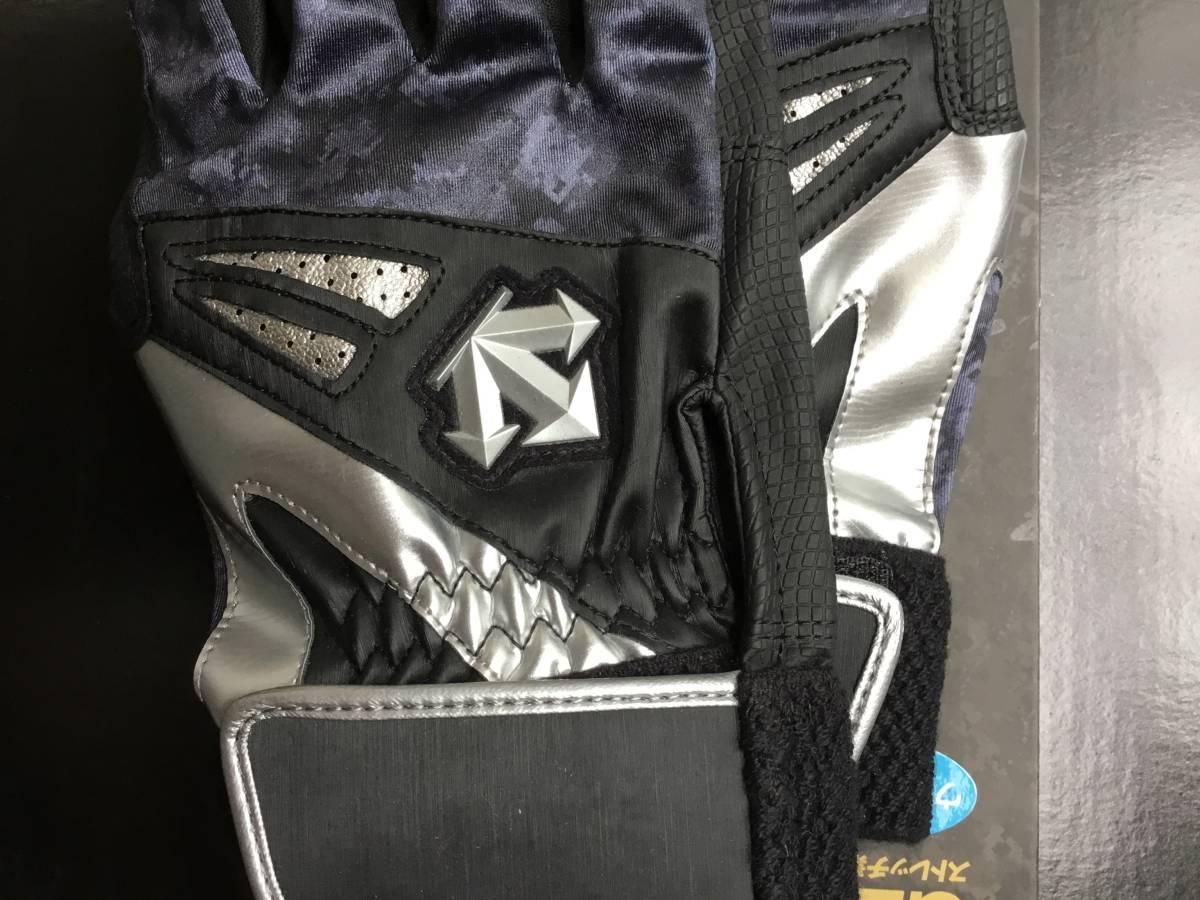 デサントの高品質バッティンググローブカラー ブラック/シルバー両手 L25-26cm(L)_画像7