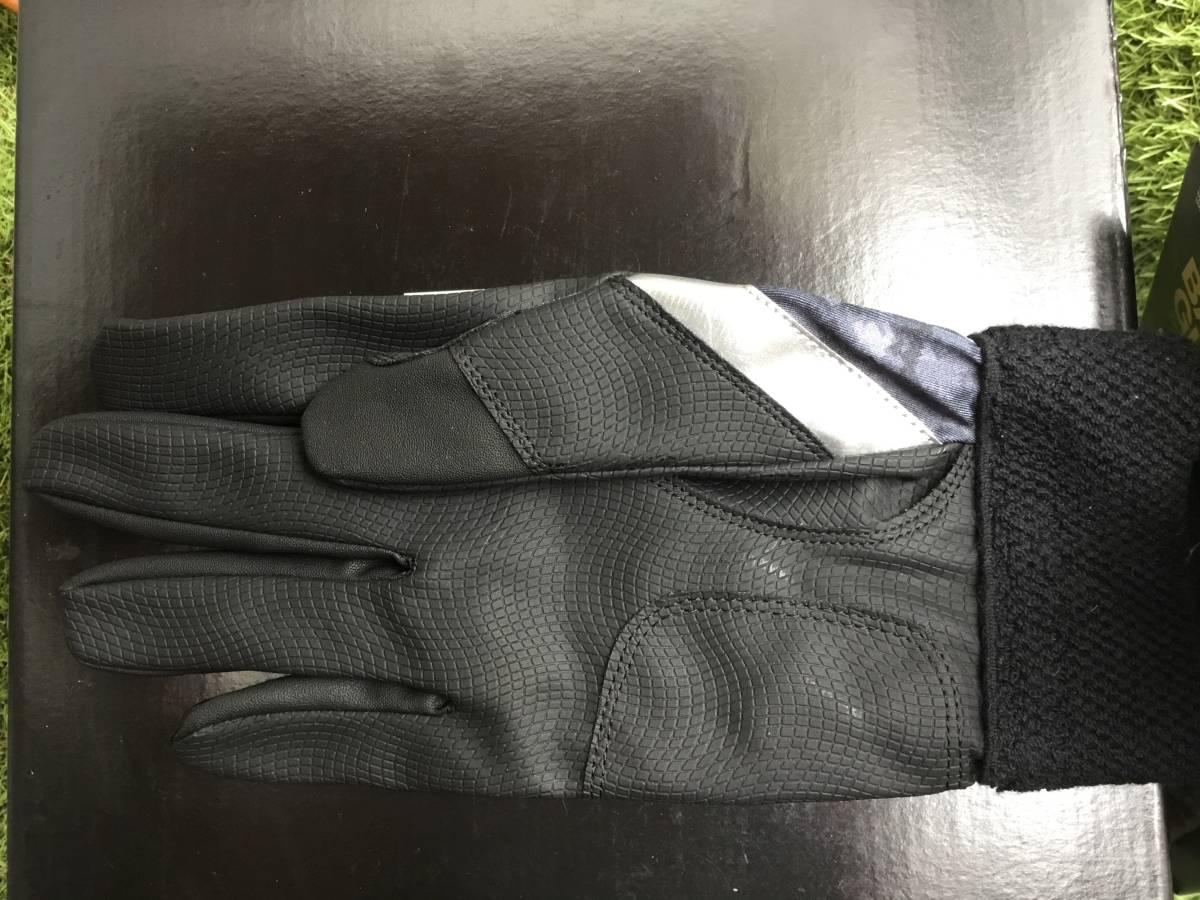 デサントの高品質バッティンググローブカラー ブラック/シルバー両手 L25-26cm(L)_画像2