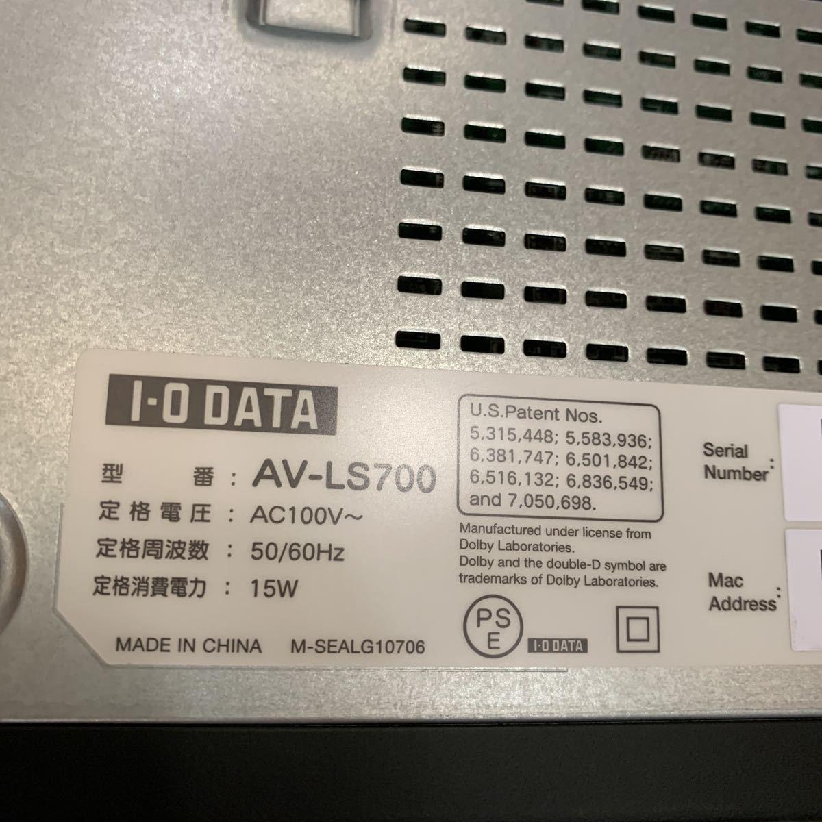 アイオーデータ AV-LS700 I-O DATA リンクプレーヤー メディアプレーヤー_画像4