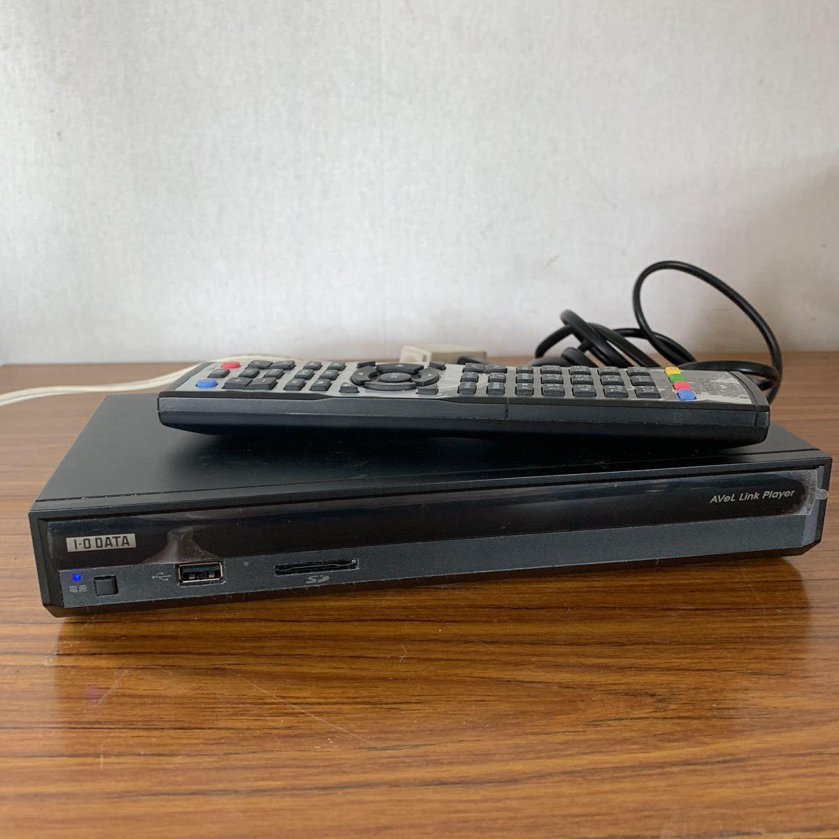 アイオーデータ AV-LS700 I-O DATA リンクプレーヤー メディアプレーヤー