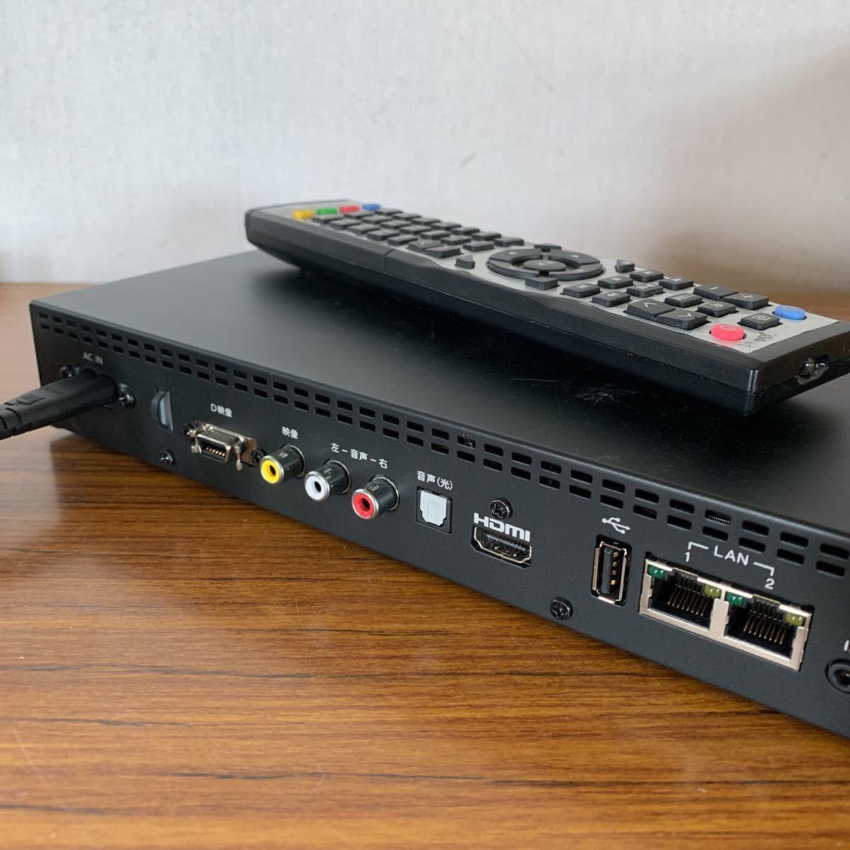 アイオーデータ AV-LS700 I-O DATA リンクプレーヤー メディアプレーヤー_画像3