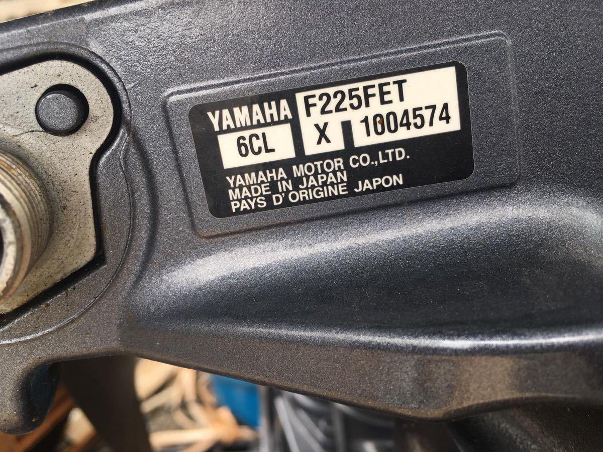 ヤマハ YAMAHA 船外機 2018年 ジャンク 225馬力_画像6