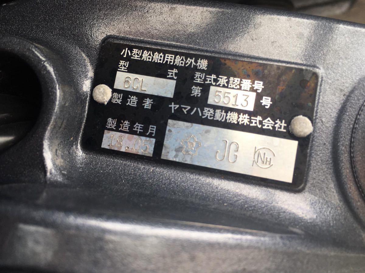 ヤマハ YAMAHA 船外機 2018年 ジャンク 225馬力_画像2
