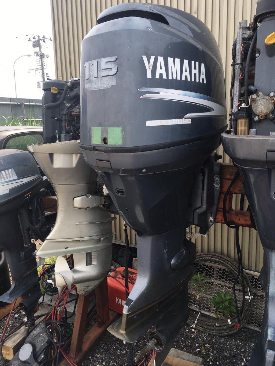 ヤマハ YAMAHA 船外機 115馬力 2007年