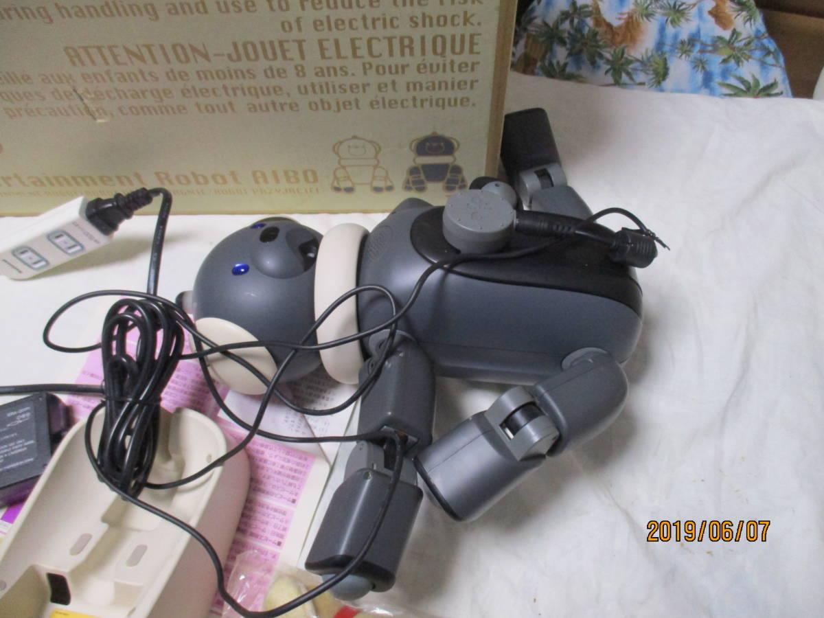 美品箱付 SONY ERS-311 バーチャルペットAIBO リモコン充電器付 ジャンク Mcdonald's マクドナルド DOGS 犬 マスコット 延長コード付_画像2