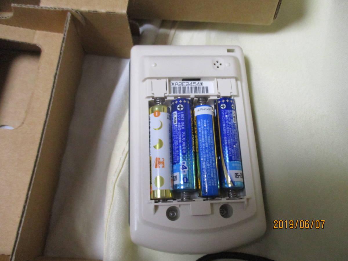 美品箱付 SONY ERS-311 バーチャルペットAIBO リモコン充電器付 ジャンク Mcdonald's マクドナルド DOGS 犬 マスコット 延長コード付_画像8