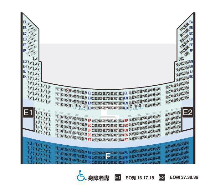 amazarashi LiveTour 2019 [未来になれなかった全ての夜に] 追加公演7/5 大阪国際会議場メインホールチケット_画像4