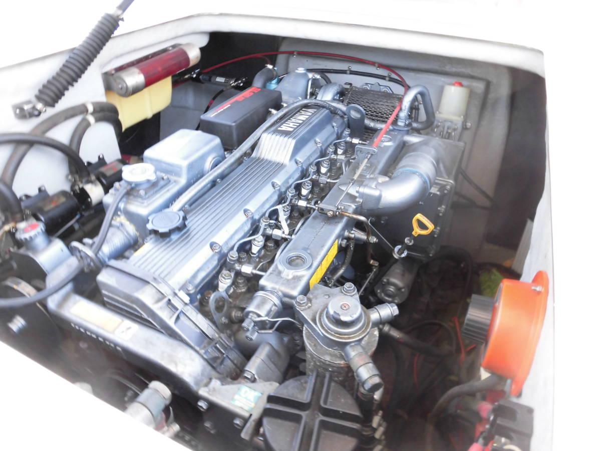 ヤマハ UF28Ⅱ(1998年式)ハイチルトドライブ_画像8