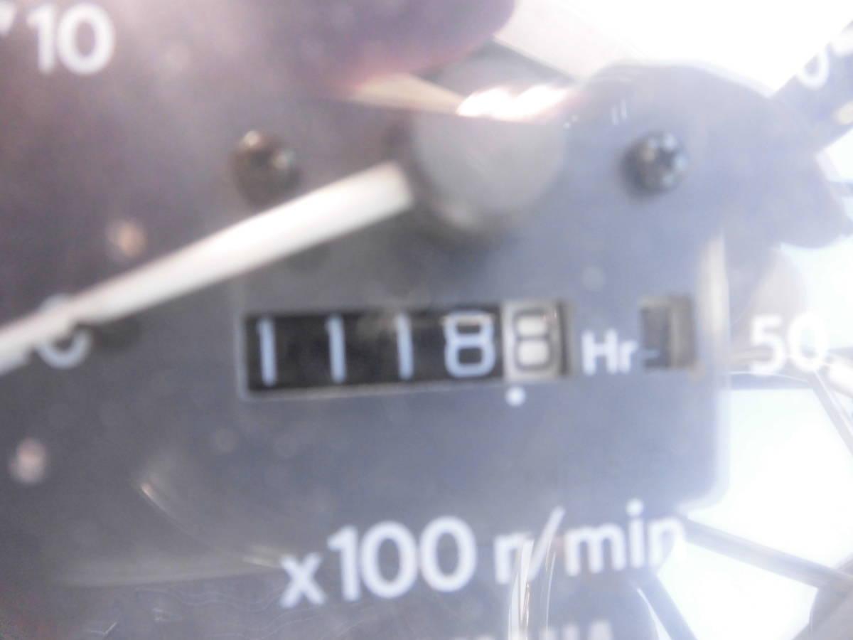 ヤマハ UF28Ⅱ(1998年式)ハイチルトドライブ_画像10