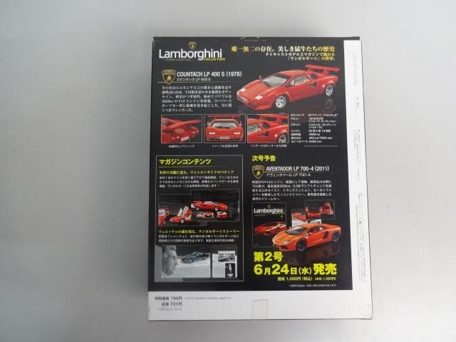 U53 HACHETTE アシェット・コレクションズ・ジャパン Lamborghini Collection COUNTACH LP 400S 1/43スケール_画像2
