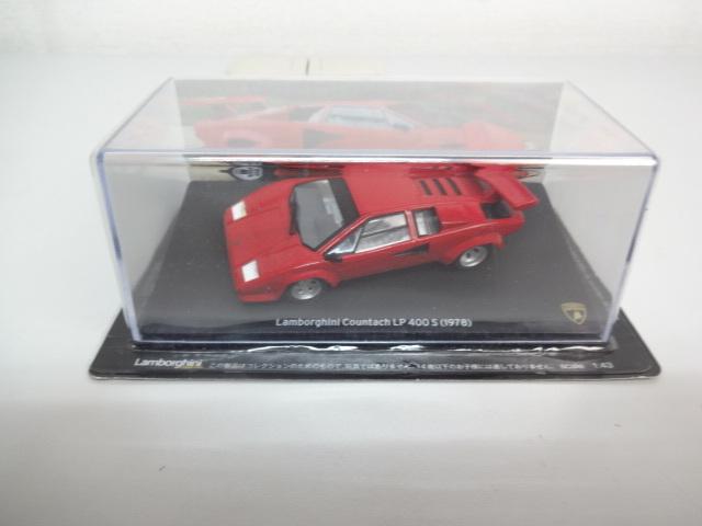 U53 HACHETTE アシェット・コレクションズ・ジャパン Lamborghini Collection COUNTACH LP 400S 1/43スケール_画像6