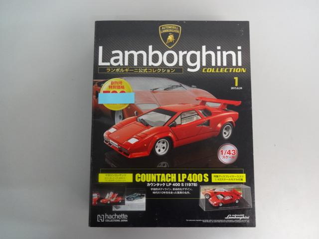 U53 HACHETTE アシェット・コレクションズ・ジャパン Lamborghini Collection COUNTACH LP 400S 1/43スケール