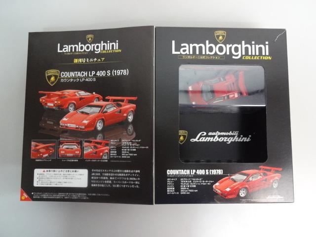 U53 HACHETTE アシェット・コレクションズ・ジャパン Lamborghini Collection COUNTACH LP 400S 1/43スケール_画像3