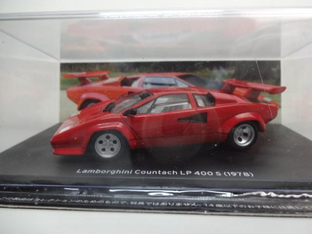 U53 HACHETTE アシェット・コレクションズ・ジャパン Lamborghini Collection COUNTACH LP 400S 1/43スケール_画像7