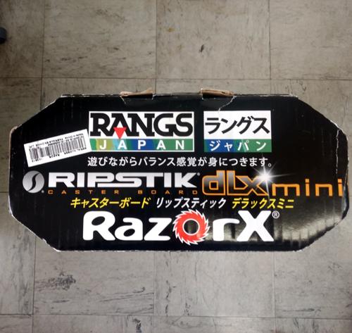 ラングス ジャパン キャスターボード リップスティック デラックス ミニ ピース 最上位機種 RazorX ブレイブボード スケートボード_画像3
