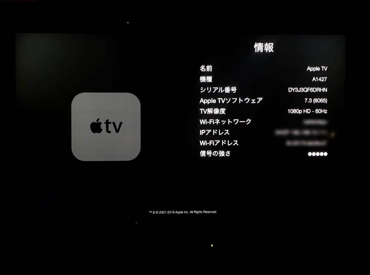 中古 Apple TV 第3世代 Model A1427 送料無料_画像7