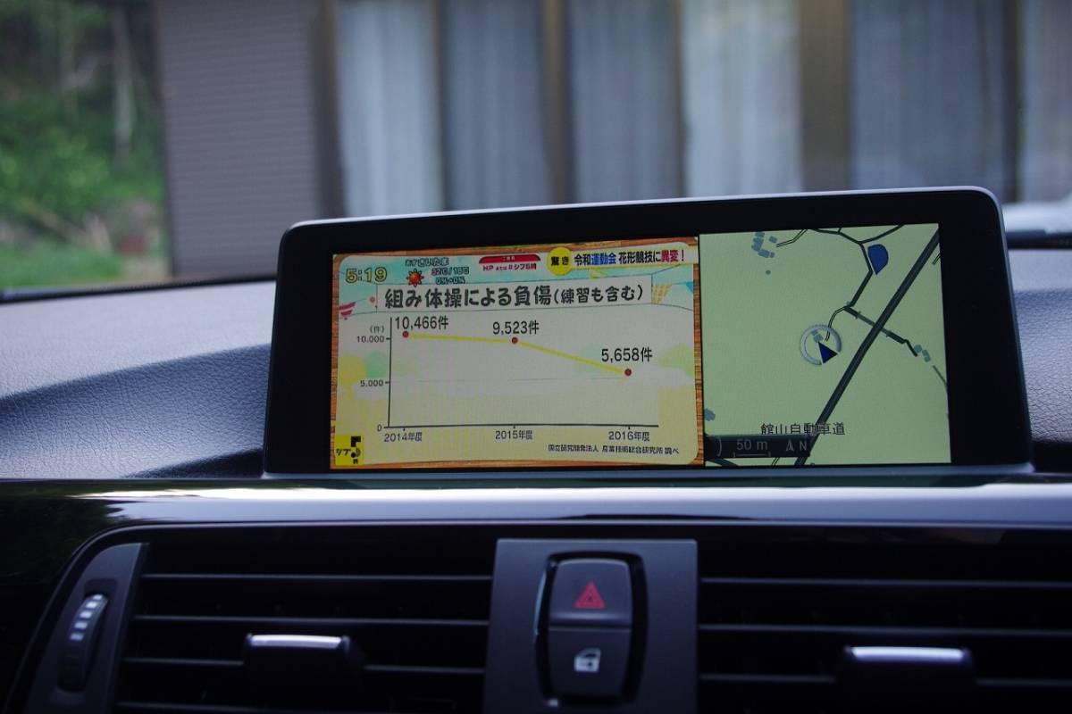 ★平成26年式!BMW320i!走行42,000km台!個人出品!修復歴無し!禁煙車!地デジ走行中可♪♪ _画像5