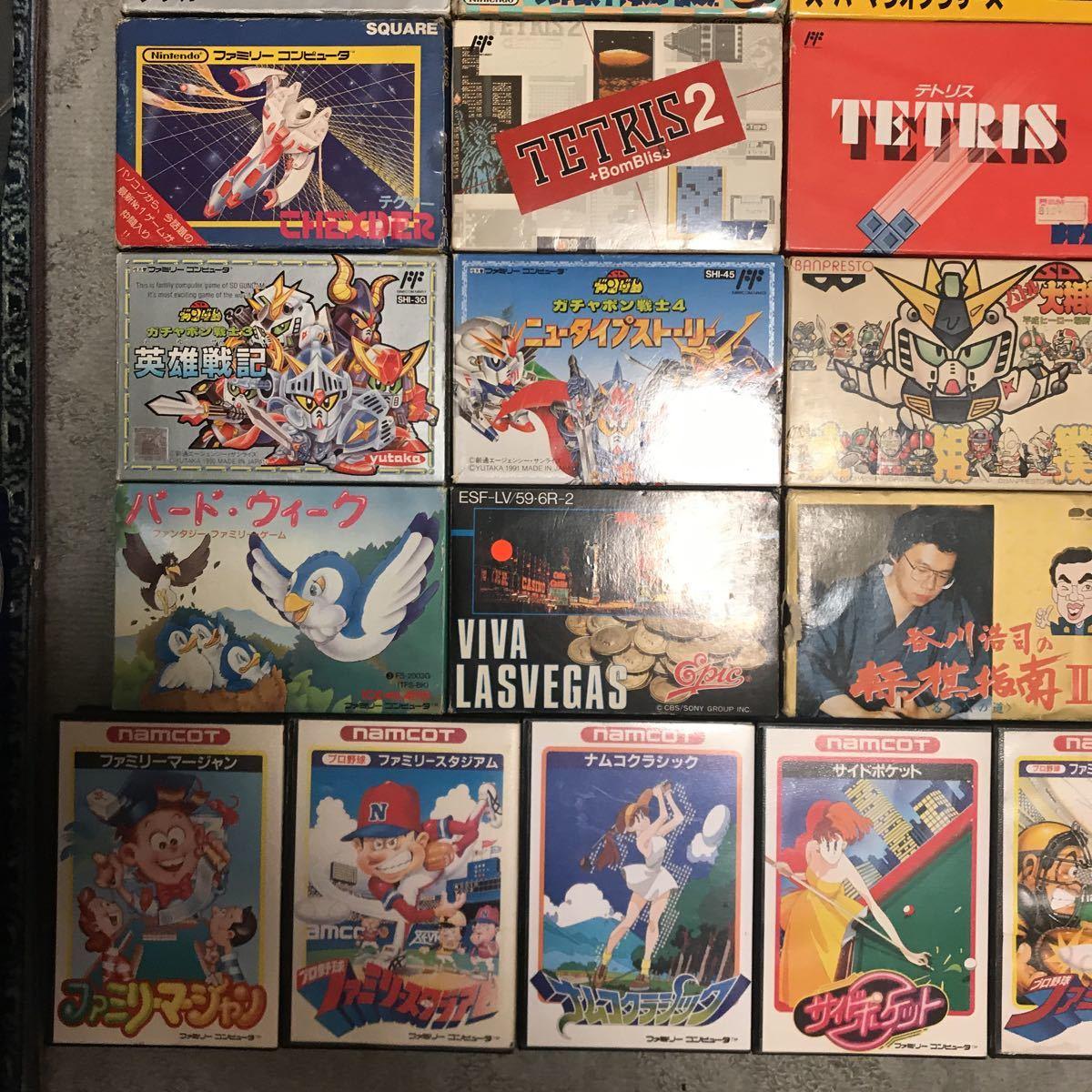 送料1,200円FCファミコンソフト30個箱説明書付、おまけ付き_画像3