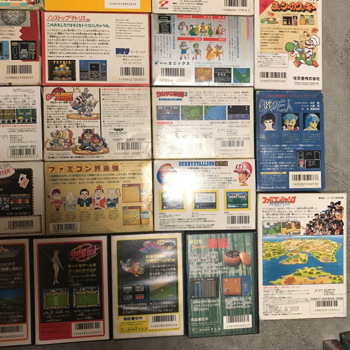 送料1,200円FCファミコンソフト30個箱説明書付、おまけ付き_画像8