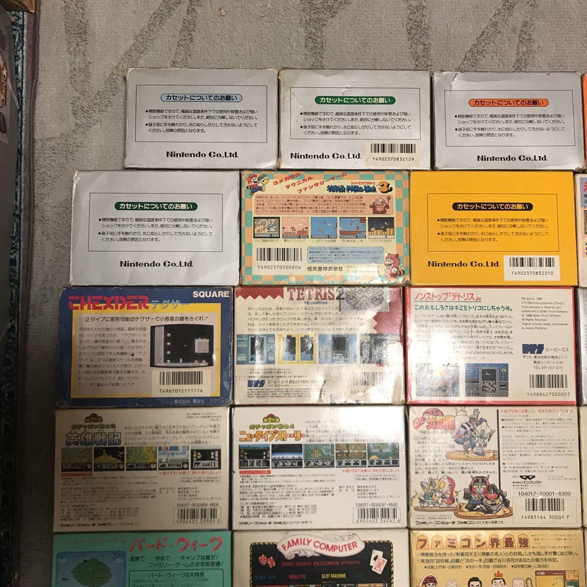 送料1,200円FCファミコンソフト30個箱説明書付、おまけ付き_画像6