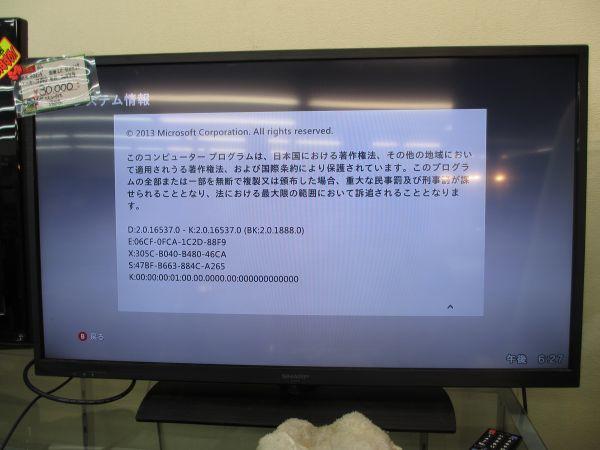 $ マイクロソフト XBOX360 250GB KINECT対応 ソフト付 通電 動作確認済 初期化済_画像4