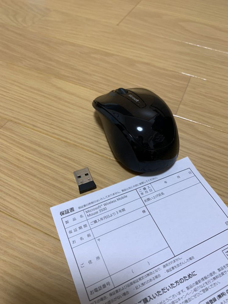 logicool ロジクール Bluetooth ワイヤレスキーボード K380 Microsoft Wireless Mobile Mouse 3500 マイクロソフト マウス セット!_画像5