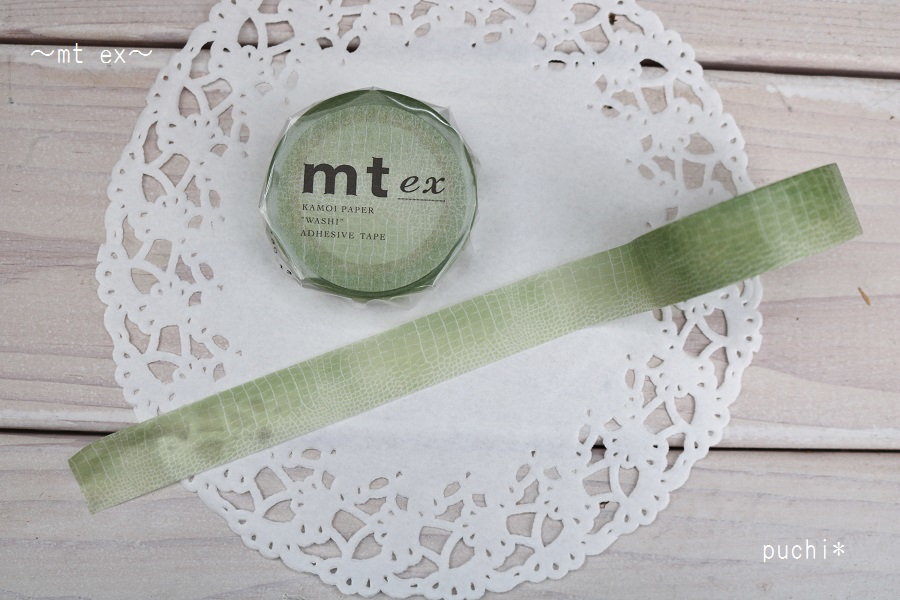 (¥2000以上送料無料)mt ex クロコダイル:マスキングテープマステ_画像1