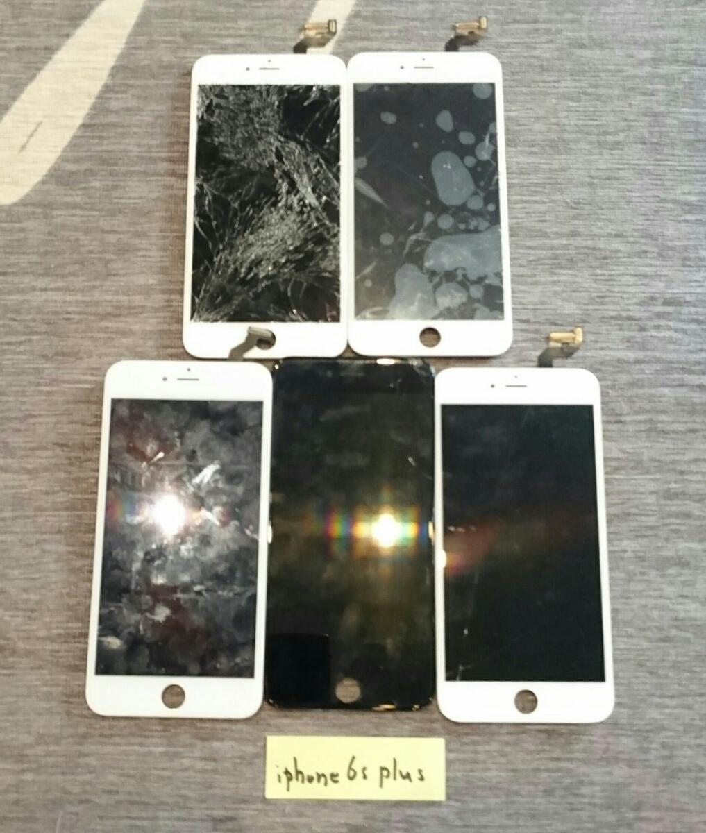 iPhone8/7Plus/7/6sPlus/6s/6Plus/6用液晶パネル113枚ジャンク品まとめ売りセット_画像5
