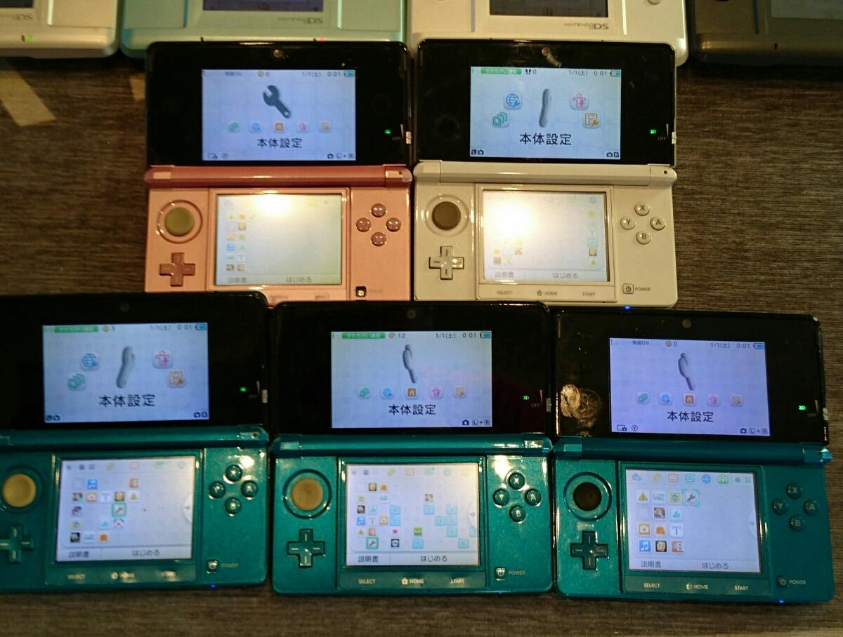 任天堂3DS/DS/PSVITA/WiiUパッド本体a13台ジャンク品まとめ売りセット起動品_画像4