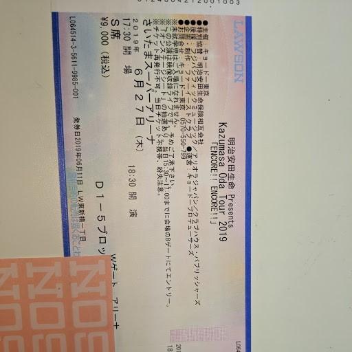 小田和正 6/27(木)さいたまスーパーアリーナS席2枚(アリーナ)