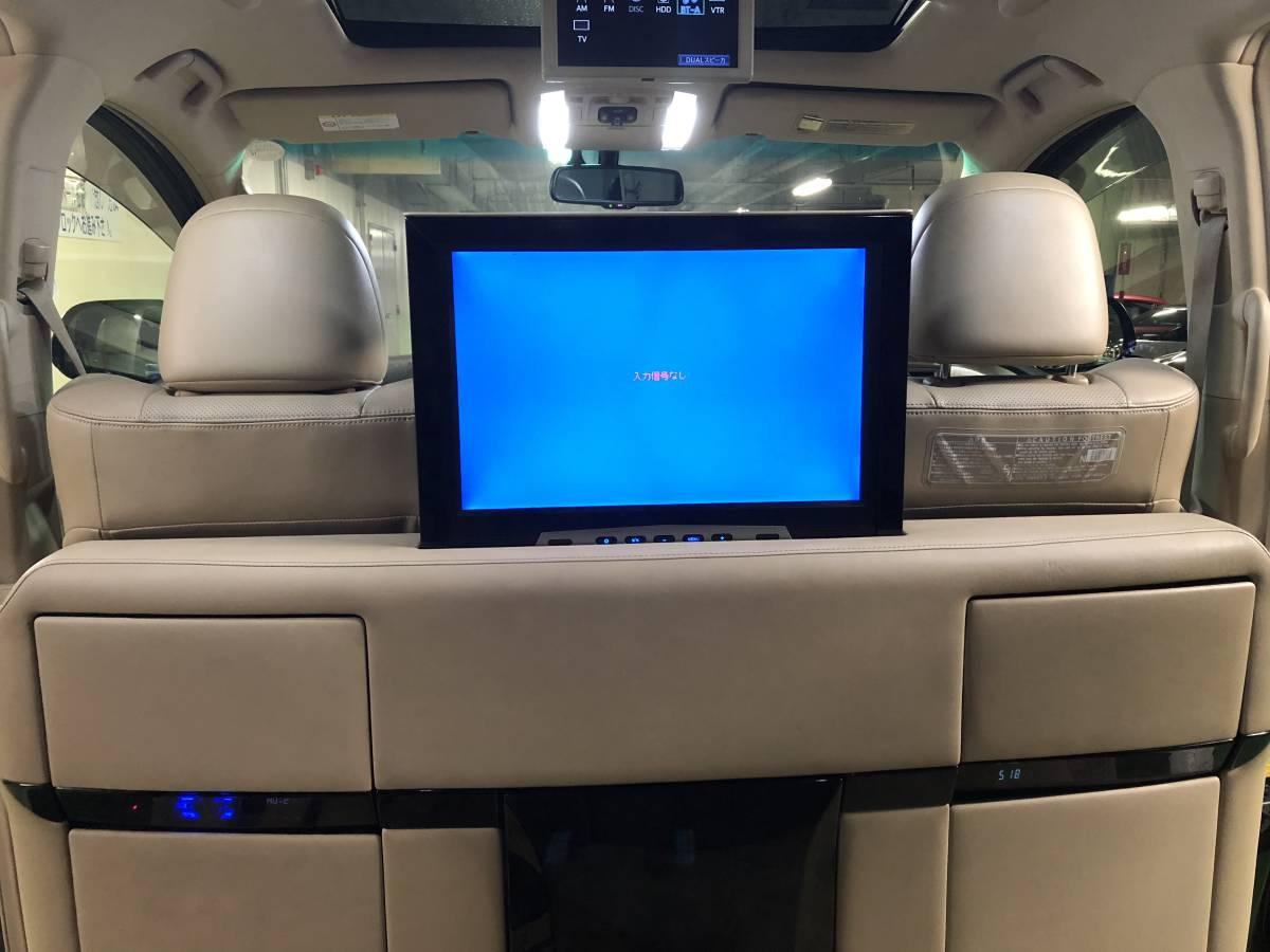 アルファード HV ロイヤルラウンジLE 最上級グレード 4人乗り SR 革 HDDナビ 地デジ 冷蔵庫 オットマン ブラックボディ 検32年11月_画像10