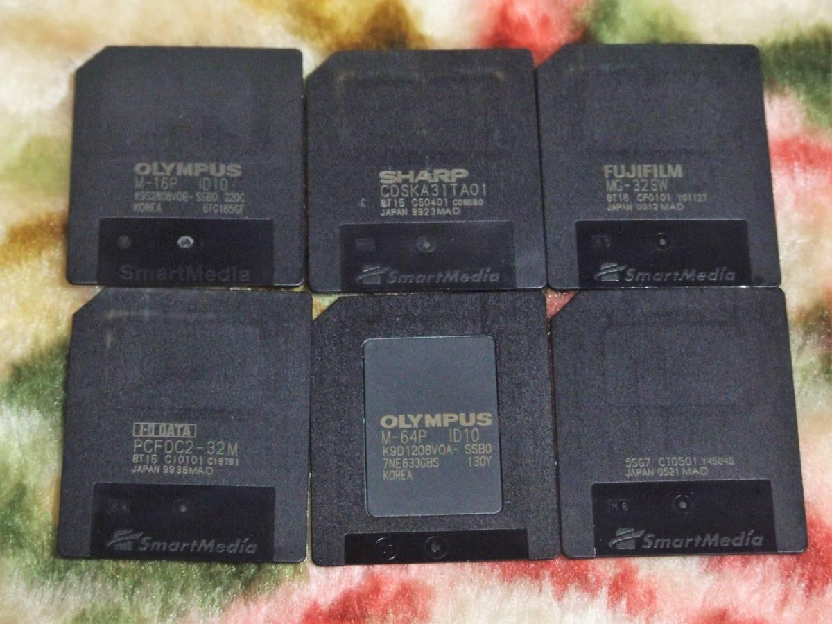 各メーカー製 スマートメディア 16MB~128MB 6枚セット フォーマット済み動作品_画像2