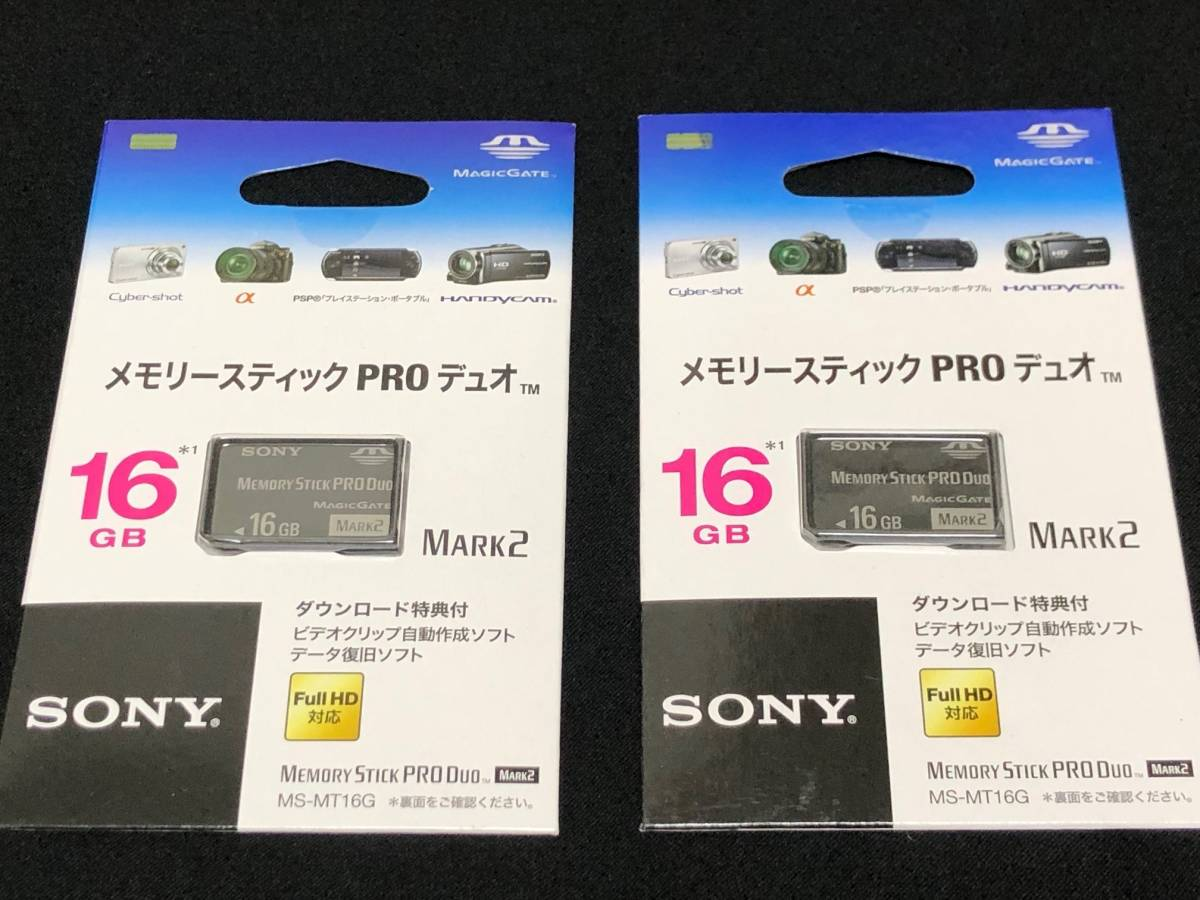 ソニー メモリースティック PRO Duo 16GB Mark2 2枚セット 未使用品 Full HD対応 SONY Memory Stick PRO Duo 4GB Mark2 MS-MT16G