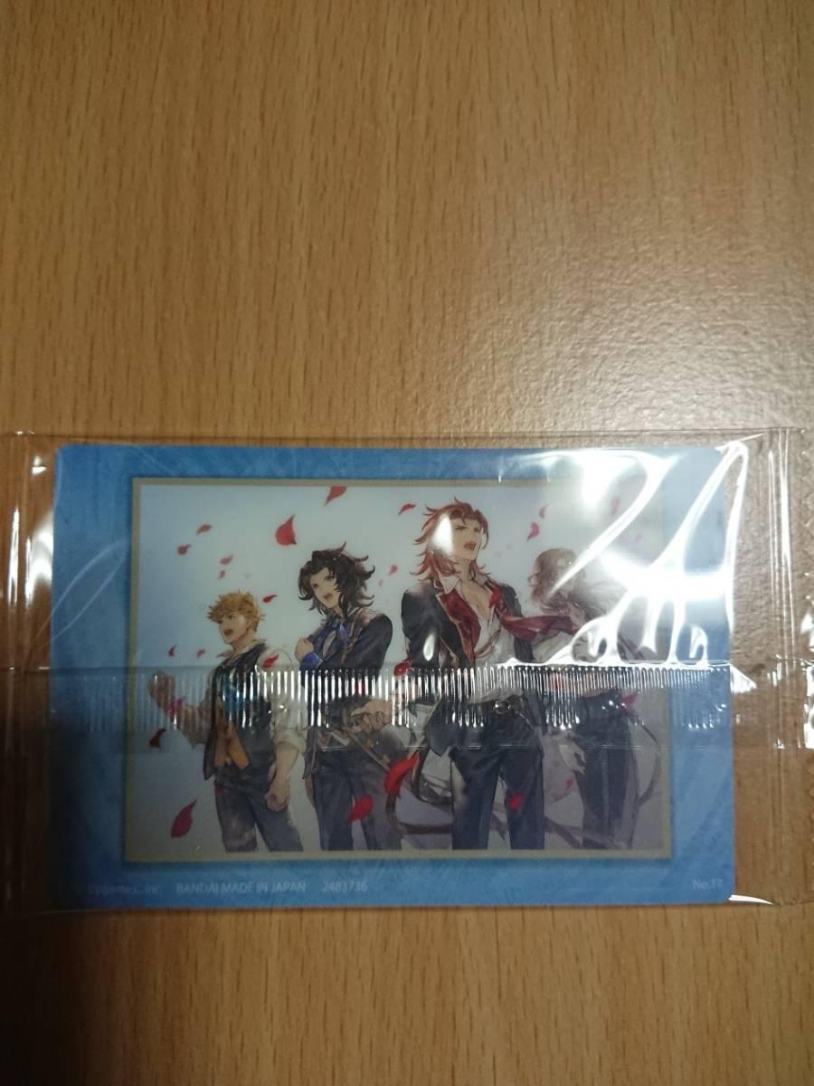 グランブルーファンタジーウエハース2 ミュージックビデオカード No17_画像4