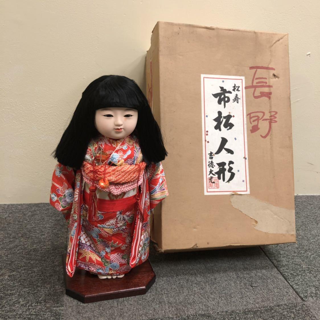 * 松寿 市松人形 日本人形 ◆ 吉徳大光 和服 日本 着物 伝統 工芸 昭和 レトロ 女の子 格安売り切りスタート_画像1