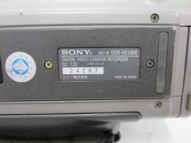 SONY ソニー DCR-VX1000 デジタル ハンディカム カメラ ジャンク 本体のみ 部品取り 008192-1 i17y_画像6