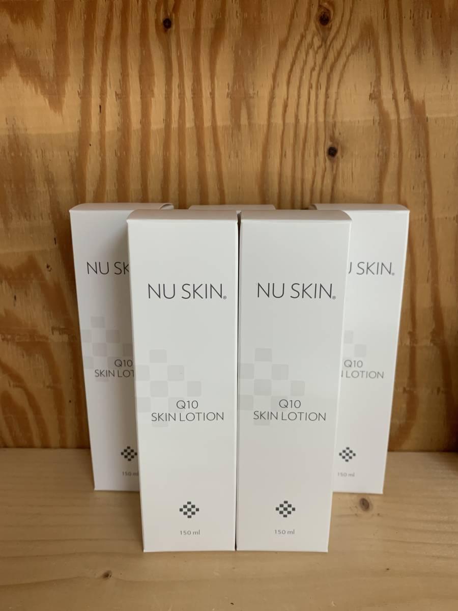 ニュースキン nuskin Q10スキンローション 5個セット