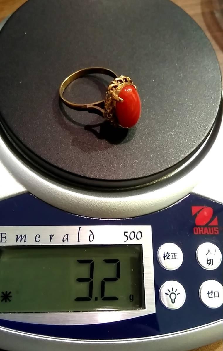 ★18K 金 貴金属 サンゴ 珊瑚 リング 3.2g 保管品_画像4