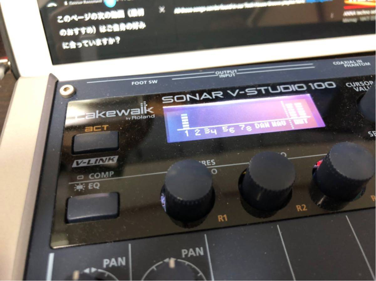 V-STUDIO 100 動作品 Roland /Edirol_画像3