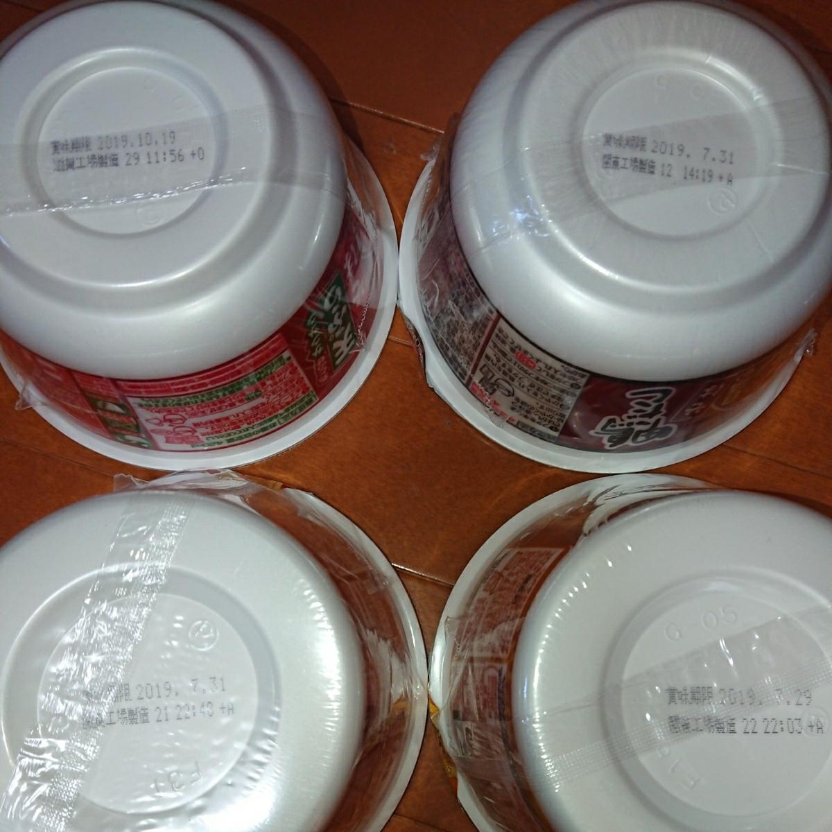 カップ麺 まとめて 18個 送料無料_画像2