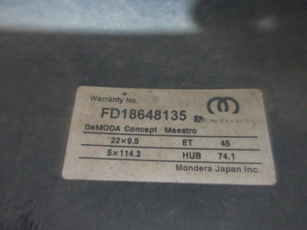 LEXANi LX-NINE 265/40R22 4本セット №9303下 室内保管 オンロード 夏タイヤ (1本ビス無し)_画像4