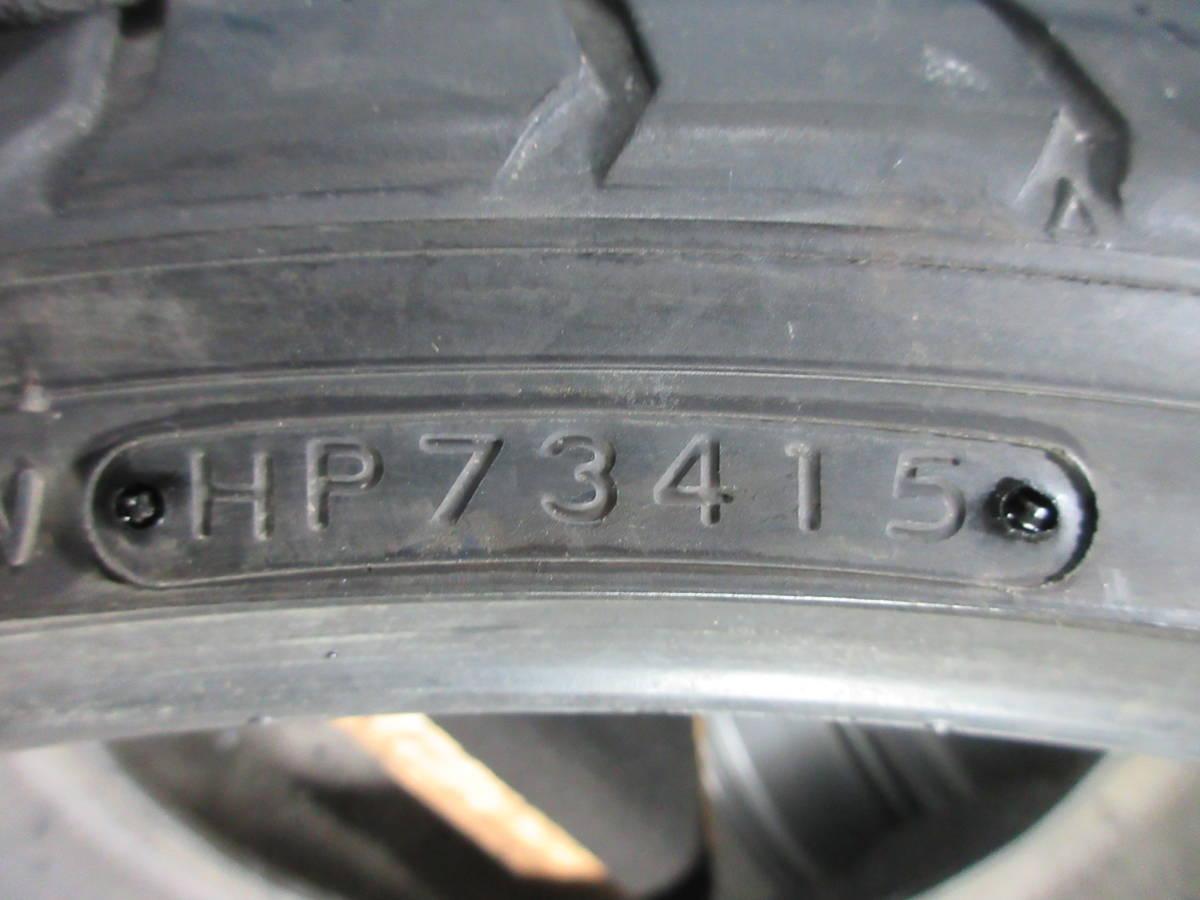 NITTO NEO テク GEN 245/30ZR20 2本セット №9328C 室内保管 オンロード 夏タイヤ _画像7