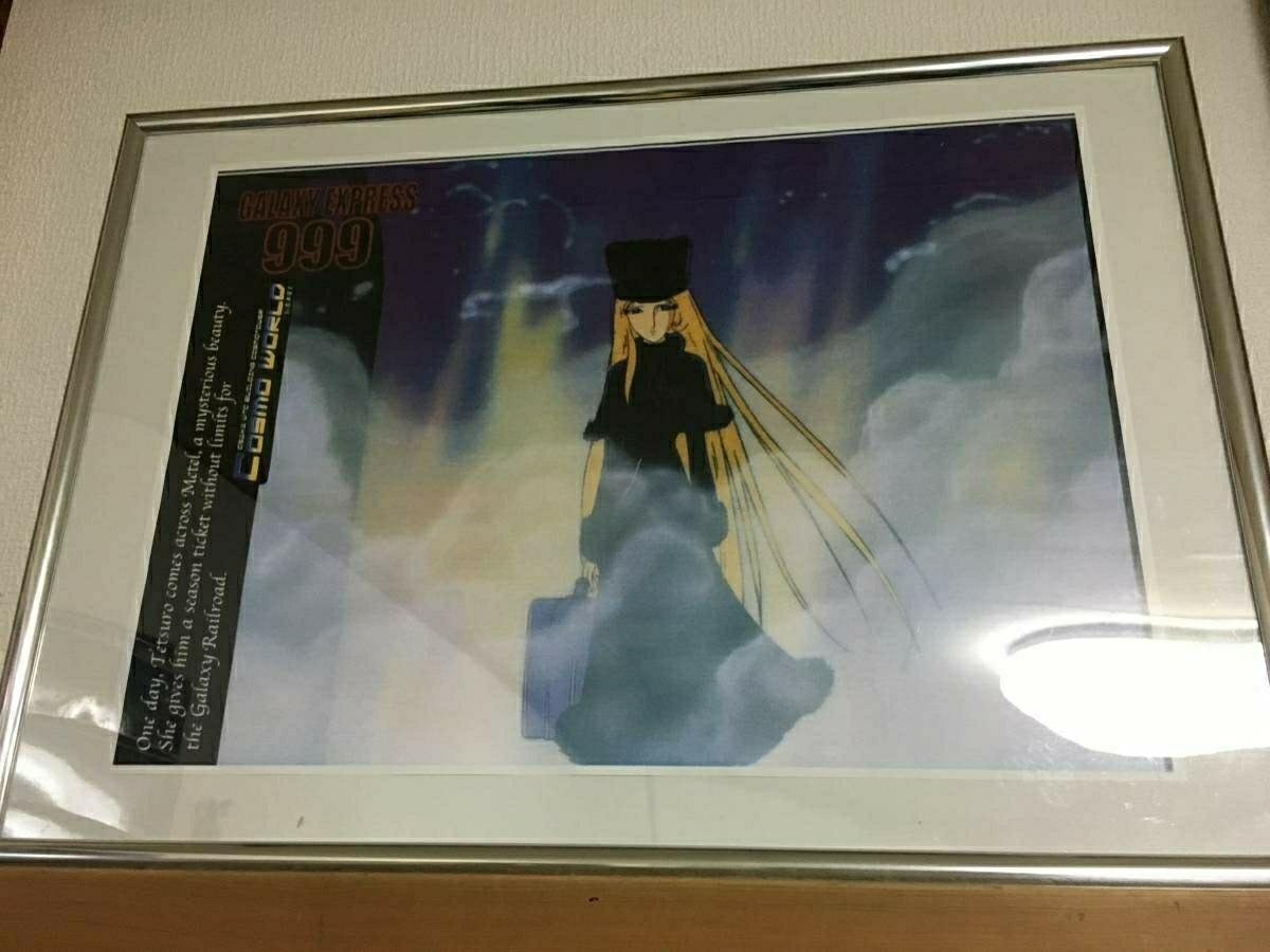 銀河鉄道999★メーテル★さよなら★再会シーン★松本零士