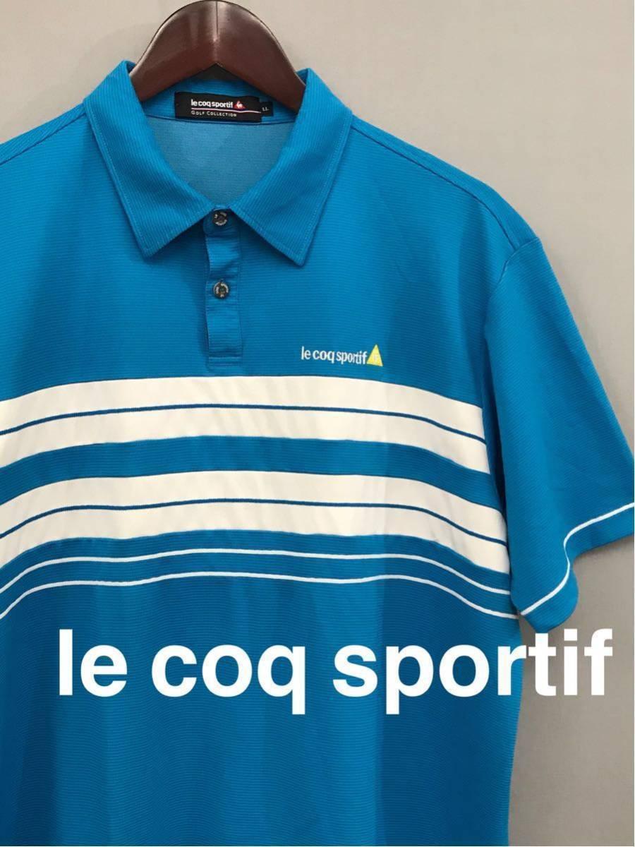 ルコック le coq sportif ルコックスポルティフ ドライポロシャツ メンズ 半袖 ゴルフウェアー LLサイズ ~◯_画像1