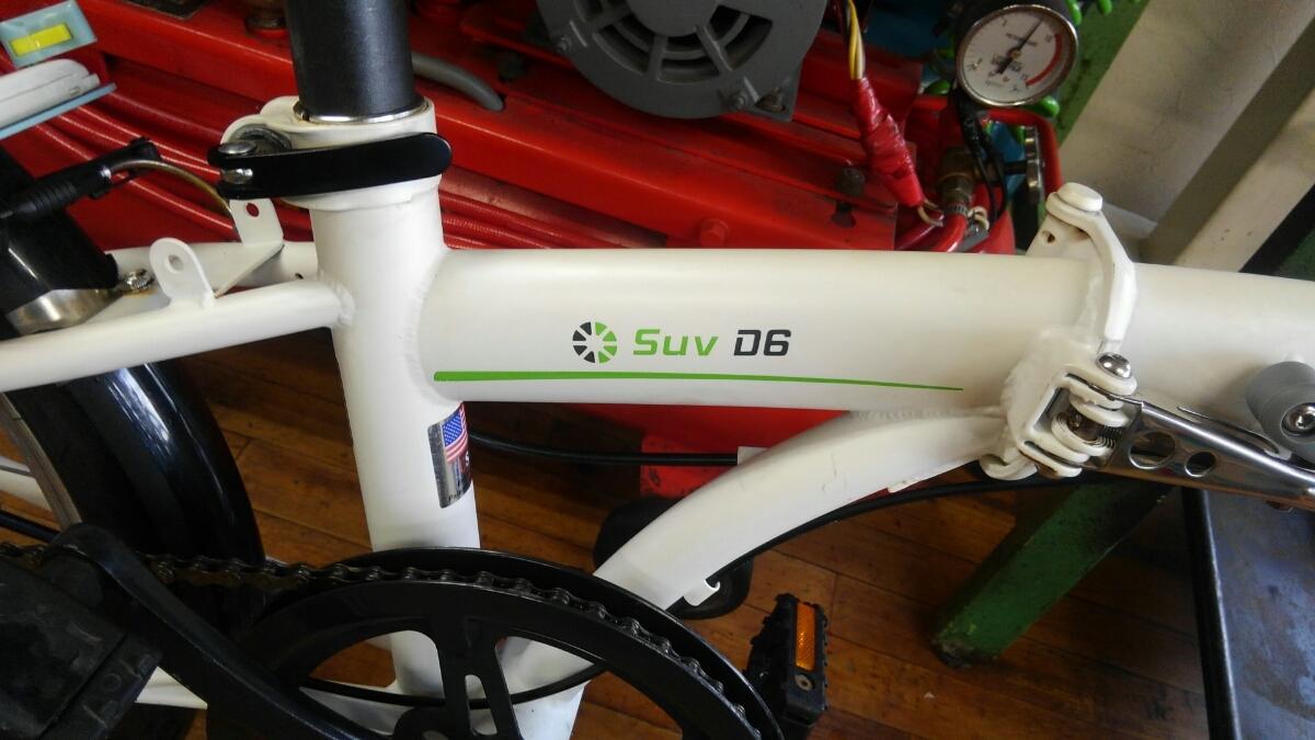 札幌 中古自転車 ダホン DAHON SUV D6 備済みです。_画像3
